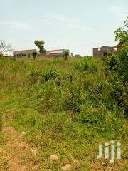 Kira-Bulindo Land for Sale 25 Decimals | Land & Plots For Sale for sale in Central Region, Kampala