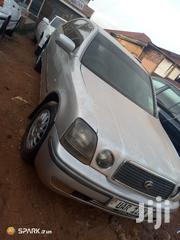 Toyota Progress 1998 Silver | Cars for sale in Central Region, Kalangala