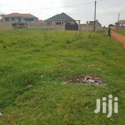 Land on Sale 25 Decimal | Land & Plots For Sale for sale in Central Region, Kampala