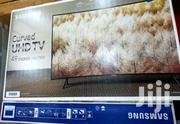 Samsung Curved UHD 49inches Brand New | TV & DVD Equipment for sale in Central Region, Kampala