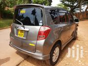 Toyota Ractis 2005 Gray | Cars for sale in Central Region, Kampala