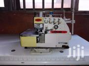 Jack Industrial Overlock Sewing Machine | Manufacturing Equipment for sale in Central Region, Kampala