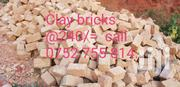 Selling Clay Bricks Shs 240 | Commercial Property For Sale for sale in Central Region, Kampala