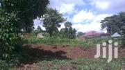 2 Acres On Sale In Matuga | Land & Plots For Sale for sale in Central Region