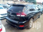 New Toyota Harrier 2006   Cars for sale in Central Region, Kampala
