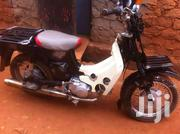 Jaguar Lion Heart Motor Cycle | Motorcycles & Scooters for sale in Central Region, Kampala