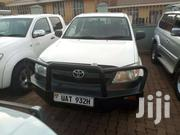 Toyota Hilux Double Cabin Manual 2007 Model. | Cars for sale in Central Region, Kampala