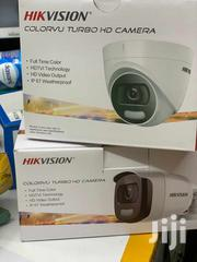 Security System | Security & Surveillance for sale in Central Region, Kampala