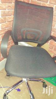 Office Chair - Quick Sale | Furniture for sale in Central Region, Kampala