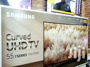 New Samsung Curved 55inches Smart UHD | TV & DVD Equipment for sale in Central Region, Kampala