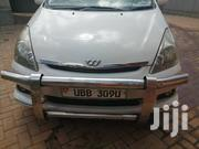 Toyota Wish 2004 White | Cars for sale in Central Region, Mukono