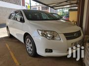 Toyota Fielder 2008 White | Cars for sale in Central Region, Kampala