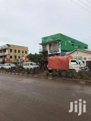 Seeta Mukono Shop | Commercial Property For Sale for sale in Central Region, Mukono