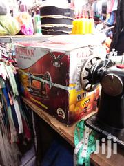 New Sewing Machine | Home Appliances for sale in Central Region, Kampala