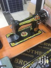Brand New Original Domestic Sewing Machines | Home Appliances for sale in Central Region, Kampala