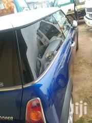Mincooper | Cars for sale in Central Region, Kampala
