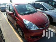 Nissan Note 2008 | Cars for sale in Central Region, Kampala