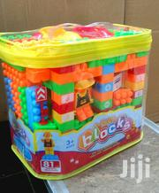 Kids Building Blocks / Kids Playing Blocks | Toys for sale in Central Region, Kampala