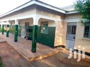House For Sale In Lira Town | Commercial Property For Sale for sale in Nothern Region, Lira