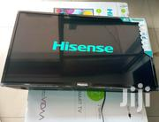 32inches Hicense Smart Tv | TV & DVD Equipment for sale in Central Region, Kampala