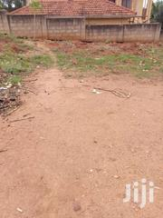 25decimals Of Land Near Kiwatule Recreation Up For Sale | Land & Plots For Sale for sale in Central Region, Kampala