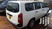 Probox   Cars for sale in Central Region, Kampala