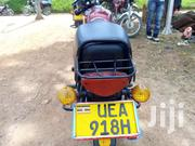 UEA FOR QUICK SALE | Motorcycles & Scooters for sale in Central Region, Kampala