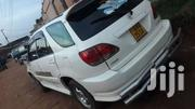 Toyota Harrier   Cars for sale in Central Region, Kampala