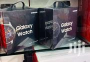 Brand New Samsung Gear S4 Gear 46mm | Mobile Phones for sale in Central Region, Kampala