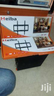 26-55 Universal Lock Wall Mount   TV & DVD Equipment for sale in Central Region, Kampala