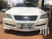 Mark X Super Up For Grabs | Cars for sale in Central Region, Kampala