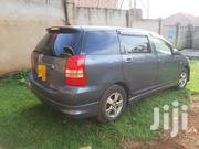 Toyota Wish 2003 Gray | Cars for sale in Central Region, Wakiso