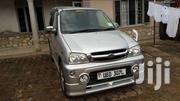 STILL NEW | Cars for sale in Central Region, Kampala