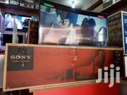 BRAND NEW SONY HOME THEATRE SOUND System | TV & DVD Equipment for sale in Central Region, Kampala