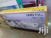 Brand New Boxed LG 43inches Smart | TV & DVD Equipment for sale in Central Region, Kampala