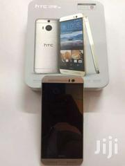 HTC M9PLUS | Mobile Phones for sale in Central Region, Kampala