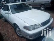 Toyota Mark II Grande UAN Pearl White In Perfect Condition Forsale | Cars for sale in Central Region, Kampala