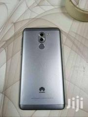 Ideal Introducing Huawei Mate 8 Brand New Phone | Mobile Phones for sale in Central Region, Kampala