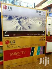 Brand New LG 43inches Smart UHD 4k | TV & DVD Equipment for sale in Central Region, Kampala
