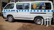 Toyota Hiace (Kigege) 5L With Very Perfect Engine And Body | Buses & Microbuses for sale in Central Region, Kampala