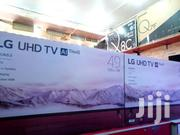 LG 49 INCHES SMART 4K DIGITAL FLAT SCREEN | TV & DVD Equipment for sale in Central Region, Kampala