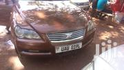 Toyota Mark X On UAU | Cars for sale in Central Region, Kampala