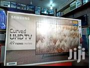 49' Samsung Curved Smart UHD TV New | TV & DVD Equipment for sale in Central Region, Kampala