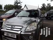 Honda Cr-v Model 2003 | Cars for sale in Central Region, Kampala