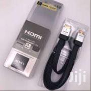 Sony 3D HDMI | TV & DVD Equipment for sale in Central Region, Kampala