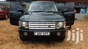 LAND ROVER RANGE ROVER | Cars for sale in Central Region, Kampala