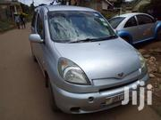 Toyota Fun Cargo | Cars for sale in Central Region, Kampala