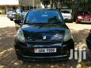 Passo UAW @ 11m | Cars for sale in Central Region, Kampala