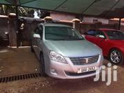 Vehicle | Cars for sale in Central Region, Mukono