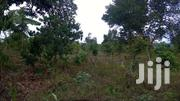 MATUGGA KILYAGONJA PLOTS FOR SALE | Land & Plots For Sale for sale in Central Region, Kampala